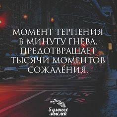 quotes about relationships,love and life,motivational phrases&thoughts./ цитаты об отношениях,любви и жизни,фразы и мысли,мотивация./