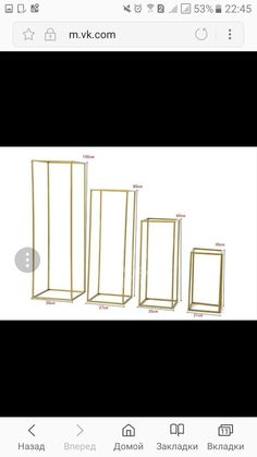 Best 12 Modern Rectangular Tall Metal Stand Wedding Centerpiece ON Backdrop Frame, Diy Wedding Backdrop, Wedding Decorations On A Budget, Diy Party Decorations, Backdrops, Diy Backdrop, Wedding Columns, Wedding Stage Design, Wedding Ceremony Arch