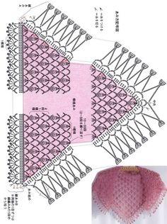 미니삼각숄 / 코바늘 분홍 미니삼각숄 도안 : 네이버 블로그 Crochet Shawl Diagram, Crochet Poncho Patterns, Crochet Shawls And Wraps, Shawl Patterns, Crochet Blouse, Crochet Chart, Crochet Scarves, Diy Crochet, Crochet Stitches