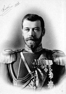 Nicholas II was born on May 18, 1868.  He ruled Russia from 1894 until his abdication on 15 March 1917. His reign saw Imperial Russia go from being one of the foremost great powers of the world to economic and military collapse.