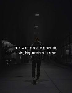 70+ Best Bangla What's app status ( বাংলা হোয়াটস অ্যাপ স্ট্যাটাস ) 70+ Best What's app Status In Bengali - বং কানেকশন Love Quotes For Him Funny, Missing You Quotes For Him, Bangla Funny Photo, Bangla Love Quotes, Stress Quotes, One Sided Love, Good Morning Funny, Genius Quotes, Music Video Song