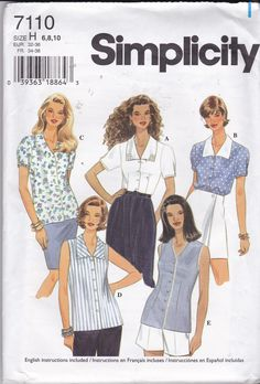 RARE, NEW & UNCUT Vintage Simplicity 7110 in sizes 6-8-10 for Misses loose-fitting or semi-fitted blouses with short sleeves or sleeveless by TreasuresFromGranny on Etsy