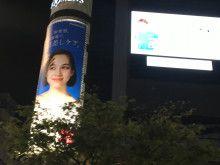 23時30頃に一旦終え、 歩いていると渋谷駅前で 4面スクリーンで パーソナルトレーニングの放送!