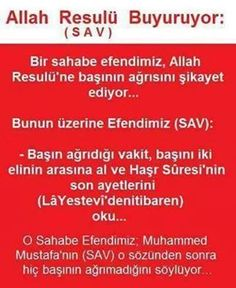 Kuranı kerimde geçen sure isimlerinin anlamlarını biliyor musunuz? (Sure isimleri infografik) The last time the names of the Holy Quran Efendimiz'in (Sav) kutlu Muhammed Sav, Love In Islam, Good Sentences, Islamic Teachings, Allah, Cool Words, Prayers, Religion, Quotes