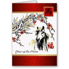 >>>Smart Deals for          Customizable Chinese Year of the Horse Card           Customizable Chinese Year of the Horse Card We provide you all shopping site and all informations in our go to store link. You will see low prices onDeals          Customizable Chinese Year of the Horse Card l...Cleck Hot Deals >>> http://www.zazzle.com/customizable_chinese_year_of_the_horse_card-137745036827659565?rf=238627982471231924&zbar=1&tc=terrest