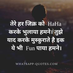 Funny Whatsapp Status Funny Quotes In Hindi Beard Quotes