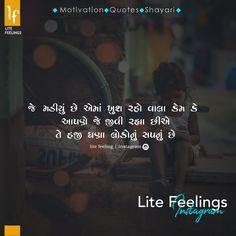 Quotes Quotes Love Hindi Words Shayri Urdu Loag Wait Ishq