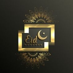 Eid 2019 Wishes Quotes and Greetings To send Family and Friends Images Eid Mubarak, Eid Mubarak Photo, Eid Images, Eid Mubarak Quotes, Eid Mubarak Wishes, Eid Mubarak Greetings, Happy Eid Mubarak, Ramadan Images, Eid Wishes Messages