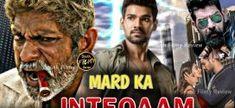 Mard Ka Inteqam 2020 Hindi Dubbed Full Movie HDRip 750MB Movies To Watch Hindi, Movies To Watch Online, Hindi Movies Online Free, Watches Online, High Speed, Film, Movie, Film Stock, Movies