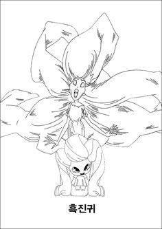 신비아파트 색칠공부 프린트 도안 모음 ( 동영상 첨부 ) : 네이버 블로그 Moose Art, Pokemon, Animals, Drawings, Animales, Animaux, Animal Memes, Animal, Animais