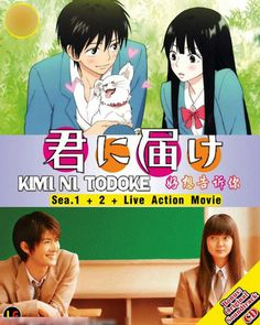 This anime makes me happy. n_n