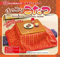 Re-Ment Winter Kotatsu Japanese Dolls Miniature table 1