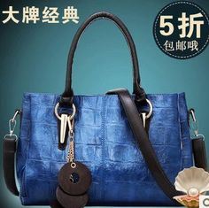 6c92f0616a3b New fashion blue leather handbag luxury women casual shoulder handbags for  woman bag sale bolsos mujer el corte ingles bolsas