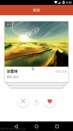 xmuSistone/android-card-slide-panel: slide card to the left or right smoothly.