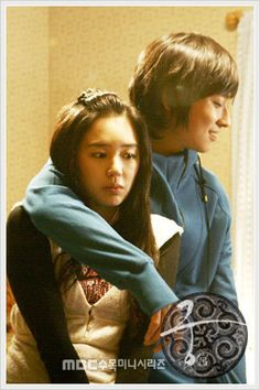 Photo of Princess Hours for fans of Princess Hours 21826653 Korean Actresses, Korean Actors, Korean Drama Movies, Korean Dramas, Princess Hours, Korean Tv Series, Yoon Eun Hye, Goong, Best Dramas