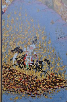 A detail from Shahnama of Shah Tahmasp, facsimile by the Metropolitan Museum of Art, photo by ParadigmTree via Flickr.