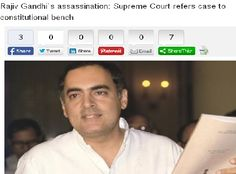 Hindi News: - SC Decides to Gandhi Killers, Today