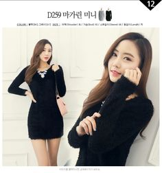 Korean dresses