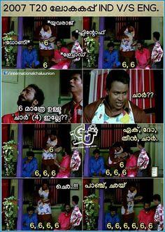 ബരഡ ചപപതത തനനറലല.. ചവറണ തനനണത അതകണട ഹനദ അറയന പടലല...!!  #icuchalu #sports  Credits: റഗൽ പനർ  ICU