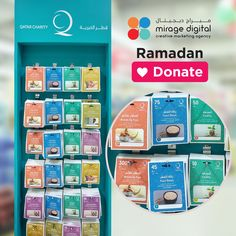 Mirage Digital has donated to Qatar Charity Ramadan 2016, British Schools, Marketing Branding, Doha, Multimedia, Creative Design, Charity, Infographic, Social Media
