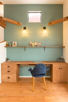 Home Office Design, Modern House Design, Mac Desk, Tiny Office, Cafe Design, Home Improvement Projects, My Room, Home Organization, New Homes