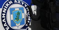 Αυτοκτονία Αστυνομικού με το υπηρεσιακό του περίστροφο χτες το πρωί