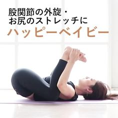 Pin on contemporarygardens Fitness Diet, Yoga Fitness, Health Fitness, Cat Exercise, Yoga With Adriene, Tummy Workout, Muscle Training, Yoga At Home, Health Diet