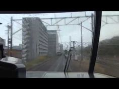 【前面展望】特急しなの9号(大阪-京都-米原-名古屋-長野) 日本昼間最長運転特急 - YouTube
