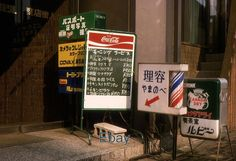 AMATEUR Old 35mm Slide-Photo- Tokyo Japan Sidewalk Signs- Advertisement - 1974 in Collectibles, Photographic Images, Contemporary (1940-Now) | eBay