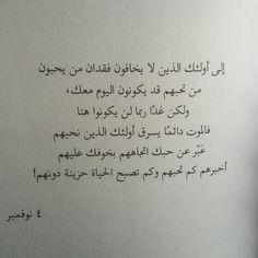 -أخافُ عليكِ فهد العودة.