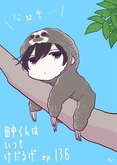 Anime Ai, Anime Chibi, Anime Love, Anime Guys, Manhwa, Sword Art Online Wallpaper, Anime Stickers, Kawaii Drawings, Manga Art