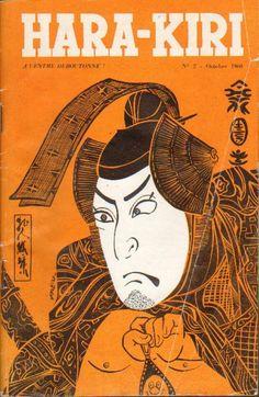 Hara Kiri - # 2 - Octobre 1960