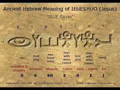 Hebrew is the language of the Bible and often deemed as sacred but this is not the only reason why people choose to learn this ancient language. Hebrew Names, Biblical Hebrew, Hebrew Words, Hebrew Writing, Learn Hebrew, Word Pictures, Torah, Meant To Be, Learning