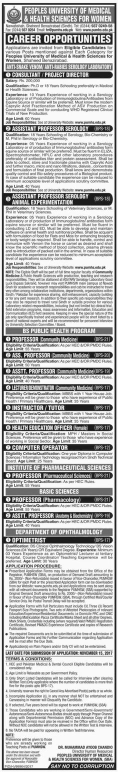 Bahawalpur Medical And Dental College Jobs 2017 For HR Manager And