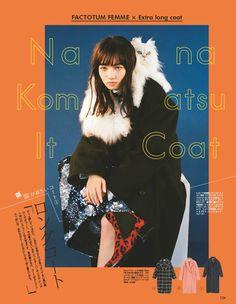 Editorial Design, Editorial Fashion, Nana Komatsu Fashion, Komatsu Nana, Portraits, Graphic Design Posters, Design Reference, Japanese Girl, Book Design