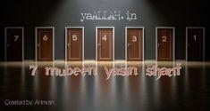 Surah Yasin Shareef 7 Mubeen Amal For more 'ya ALLAH Dua Wazaif' Pictures Google #yaALLAHpictures
