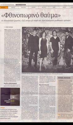 Article by Nikos Fotakis