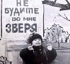 Максим Симбирёв