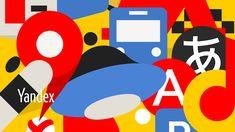 Yandex.Mail – Aplikácie vslužbe Google Play