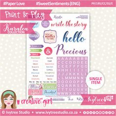 PP/195/CC/SS - Print&Play - CUTE CUTS - Sweet Sentiments (Eng/Afr) - Karalea Collection Kempton Park, Cute Cuts, Printable Paper, Order Prints, Ss, Paper Crafts, Printables, Play, Sweet