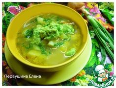 Суп с зелеными клецками
