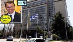 Γιάννη Ρουμπάτη διοικητή της ΕΥΠ πόσες ΒΟΜΒΕΣ έχει βάλει η ΕΥΠ στην Ελλάδα επί θητείας σου; Poses, Baseball Cards, Figure Poses
