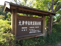 Otsu  Shiga  Japan
