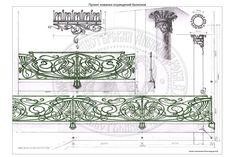 Перила, балконы, балюстрады