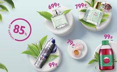 WOW-весна — Новости | Oriflame Cosmetics