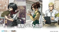 Attack on Part-Time Job