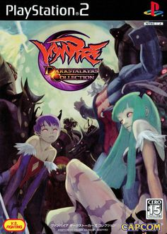 Vampire: Darkstalkers Collection is a compilation of all five Darkstalkers arcade games that was released in Japan only for the PlayStation 2 in Playstation 2, Juegos Ps2, Vampire Games, Arcade Console, Japanese Video Games, Games Box, Box Art, Arcade Games, Game Art