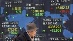Dollar Advisory & Financial Services: In The Asian Markets, Nikkei Was Trading Lower By 0.77 Percent