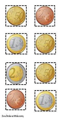 Δραστηριότητες, παιδαγωγικό και εποπτικό υλικό για το Νηπιαγωγείο & το Δημοτικό: Παγκόσμια Ημέρα Αποταμίευσης: Φύλλα Εργασίας Food Chain Activities, Money Activities, Book Activities, Math For Kids, Diy For Kids, Old Coins Value, Play Money, Postage Stamp Art, Plastic Bottle Crafts
