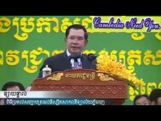 Hun Sen takes his personal cheating case to accuse Opposition leaders of...